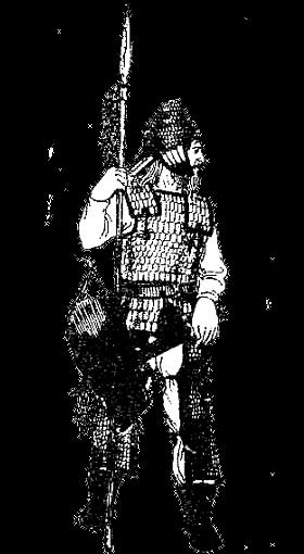 Древняя Скифия