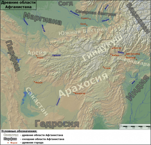 Карта областей древнего Афганистана