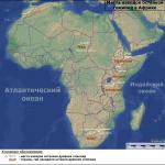 Карта находок останков гоминид