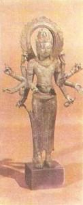 Бодхисатва. Центральная Ява. 8 век