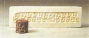 Цилиндрическая печать Шумера