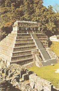 """Храм надписей"". Культура майя. Паленке. 8 век н.э."