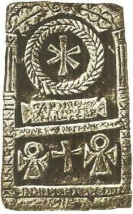 Коптские кресты