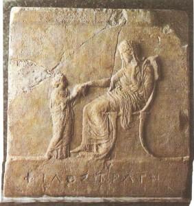 Надгробный памятник Филостраты. 5 век до н.э.