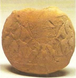 Печать правителя Лагаша