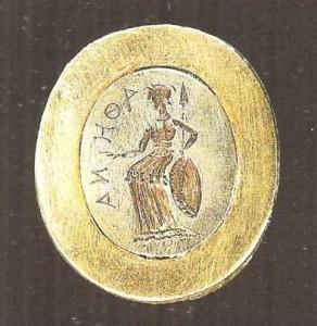 Перстень с Афиной. Афганистан. 2-1 век до н.э.
