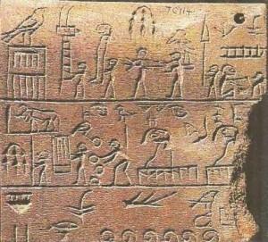 Протоиероглифы