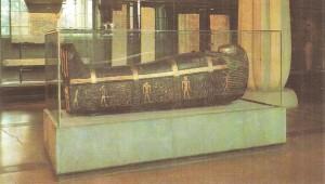Саркофаг Маху