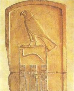 Стела царя Хора Уаджи