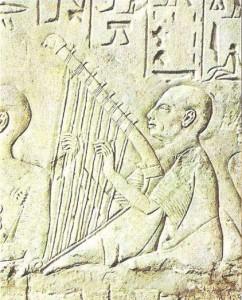 Слепой арфист. Рельеф гробницы