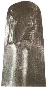 Стела царя Хаммурапи