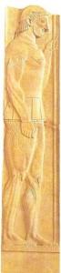 Стела Аристиона работы Аристокла. 510 г. до н.э.