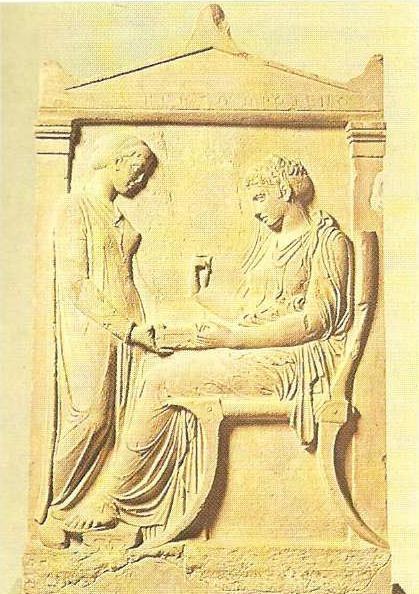 Гегесо 400 г до н э древняя греция