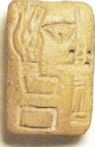 Табличка с рисуночными знаками