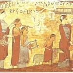 Вотивная табличка со сценой жертвоприношения. Живопись п одереву. 540 г. до н.э.