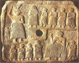 Рельеф, изображающий царя города Лагаш