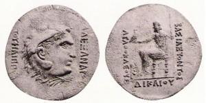 Монета Агафокла. Индо-греки