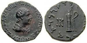 Монета Агафоклеи. Индо-греки