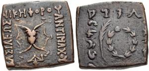 Монета Антимаха II. Индийский вариант. Греко-бактрия
