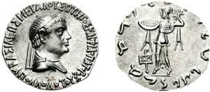 Монета Аполлодота II. Индо-греки