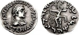 Монета Артимидия. Индо-греки