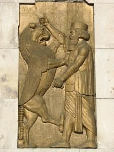 Дарий I, убивающий химеру. Копия стелы расположена на площади Сепах в Тегеране.