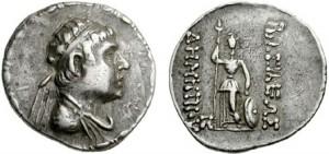 Монета Деметрия II. Греко-бактрия