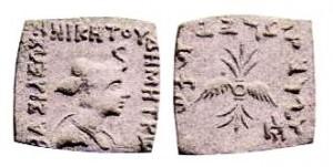 Монета Деметрия III. Индо-греки