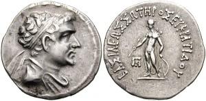 Монета Евкратида II. Греко-бактрия