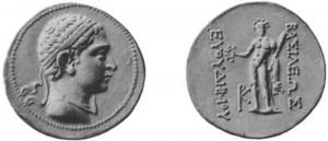 Серебряная монета Евтедема II. Греко-бактрия
