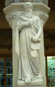 Статуя Эвклида