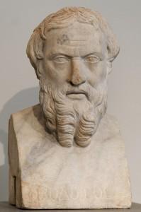 Бюст Геродота, мрамор