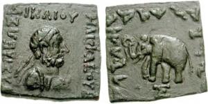 Монета Гелиокла II. Индо-греки