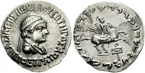 Монета Гиппострата. Индо-греки