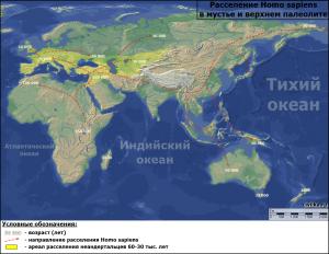 Карта расселения Homo sapiens в мустьерскую эпоху и верхнем палеолите