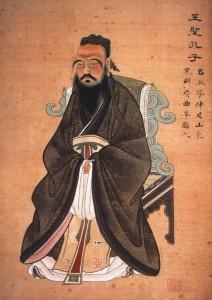 Изображение Конфуция на бумаге