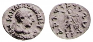 Монета Менандра II. Индо-греки