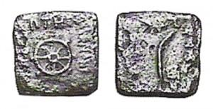 Монета Менадра I. Индийский вариант. Греко-бактрия