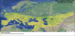 Карта расселения неандертальцев примерно 100-55 тыс. лет назад