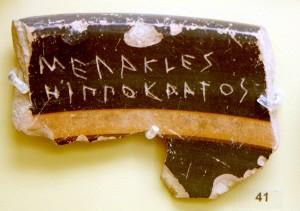 Афинский остракон