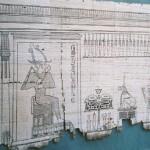 Книга мертвых на листе папируса
