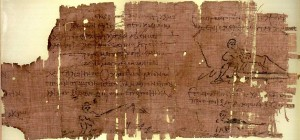 «Папирус Геракла», рассказывающий о подвигах Геракла. Греческий фрагмент III в. Хранится в библиотеке Хаклера, Оксфорд, Великобритания.
