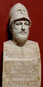 Бюст Перикла с надписью Перикл, сын Ксантиппа, афинянин