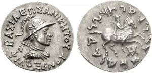 Монета Филоксена. Индо-греки