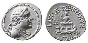 Монета Платона. Греко-бактрия