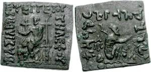 Монета Телефа. Индо-греки