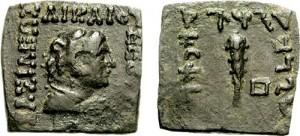 Монета Фиофила. Индо-греки