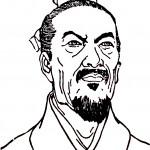 Современный рисунок Ван Чуна.