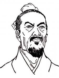 Современный рисунок, изображающий Ван Чуна.