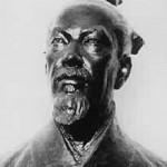 Современный бюст Ван Чуна.